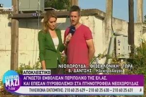 Θεσσαλονίκη: Άγνωστοι εμβόλισαν περιπολικό της ΕΛ.ΑΣ!