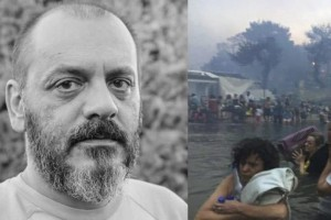 """""""Εγώ φταίω για τις φωτιές, εγώ και για τα θύματα, εγώ το έκανα. Αλλά μην περιμένετε συγνώμη"""""""