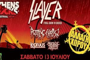 Αλλαγή χώρου για την συναυλία των Slayer!