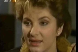 Θυμάστε έτσι την Φραγκούλη; Δείτε την σήμερα στα 60 της!