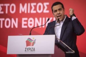 """Αλέξης Τσίπρας: """"Να κάνουμε ένα restart στο κόμμα, αλλά να μην γίνουμε ΠΑΣΟΚ!"""" (Video)"""