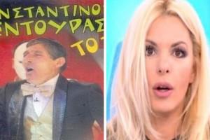 «Το 'χω ανάγκη πολύ, τυραννιέμαι!»: Τον Κώστα Βέδουρα σήμερα δεν θα τον γνώριζε ούτε η Αννίτα Πάνια!