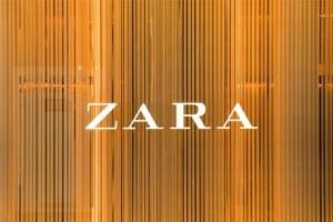 Zara: Το skinny τζιν που θα πάει σε όλες τις γυναίκες!