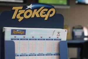 Τζόκερ: Αυτοί είναι οι τυχεροί αριθμοί της κλήρωσης των 6,2 εκατ. ευρώ!