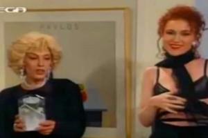 Θυμάστε αυτή την ηθοποιό από την σειρά «Δυο Ξένοι» ; Δείτε πως είναι σήμερα!