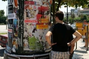 Airbnb και φοιτητική στέγη: Πώς διαμορφώνονται οι τιμές των ενοικίων σε όλη την Ελλάδα;