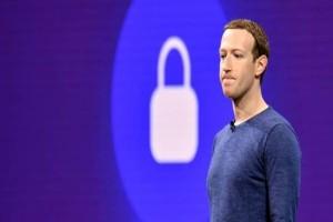 Επιβεβαιώθηκε η κατηγορία για το Facebook και τα ηχητικά μηνύματα! Τεράστια προσοχή!