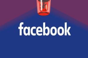 Πολλά προβλήματα αντιμετωπίζουν χρήστες του Facebook λόγω... συντήρησης!