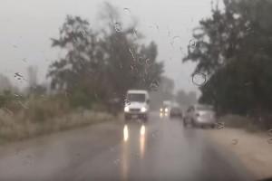 Χαλκιδική: Το μπουρίνι στην Σιθωνία προκάλεσε κυκλοφοριακό κομφούζιο! (Video)
