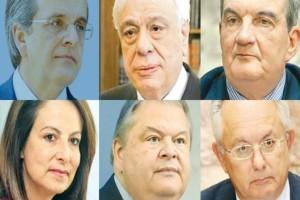 """Ποια είναι τα """"δυνατά"""" ονόματα που είναι υποψήφια για την Προεδρία;"""