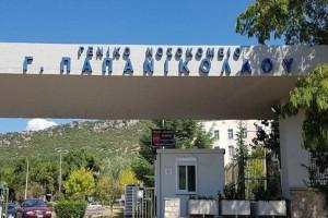 Θεσσαλονίκη: Νεκρός 66χρονος εγκαυματίας!