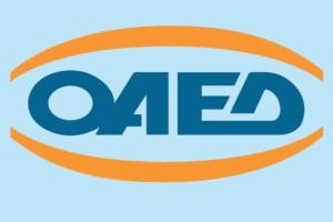 ΟΑΕΔ: Αυτά είναι τα προγράμματα σε εξέλιξη για τους ανέργους!