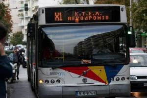 Θεσσαλονίκη: Πέθανε εν ώρα εργασίας οδηγός του ΟΑΣΘ!