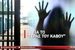 Διεθνείς αντιδράσεις για τον «Δράκο του Κάβου» που αποφυλακίστηκε 43 χρόνια νωρίτερα!