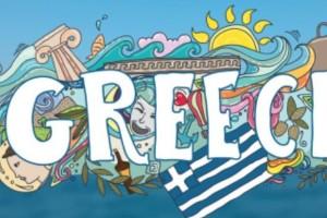 Το έχεις σκεφτεί ποτέ; Γιατί στα αγγλικά η χώρα μας είναι Greece και όχι Hellas;