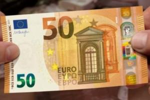 Ιταλός έκανε διακοπές στην Κρήτη με 12 χιλιάδες πλαστά ευρώ!