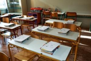ΣτΕ: Αλλαγές στο μάθημα των Θρησκευτικών
