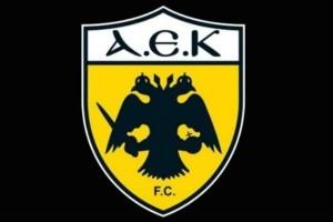 Πέθανε πρώην ποδοσφαιριστής της ΑΕΚ!