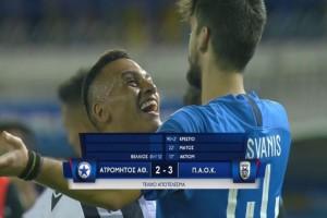 Super League: Ματσάρα στο Περιστέρι: Λύτρωση για ΠΑΟΚ στο 92! (video)