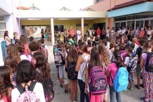 Σήμερα το «πρώτο κουδούνι» και ο αγιασμός στα σχολεία!