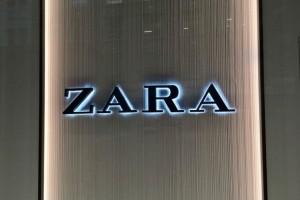 ZARA: Το χειμωνιάτικο φόρεμα που όλες οι γυναίκες πρέπει να έχετε στη ντουλάπα σας!