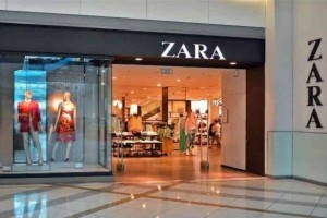 Zara - Νέα συλλογή: Αυτή είναι η τσάντα που θα κρατάς όλο τον χειμώνα!