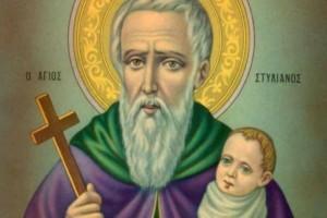 """Άγιος Στυλιανός: O Άγιος της αγκαλιάς που χαρίζει και """"στεργιώνει"""" τα παιδιά!"""