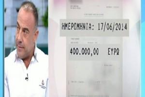 Η απίστευτη απάτη με τον θησαυρό των 1.4 εκ ευρώ! Ο δήθεν εφοπλιστής, οι διάσημοι φίλοι και η ρόζ πρόταση! (Video)