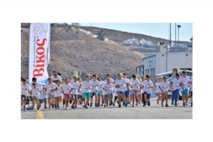 H εταιρία BAIRAMOGLOU στηρίζει για ακόμη μία φορά  το Serifos Sunset Race