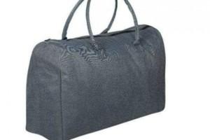 Διαγωνισμός Athensmagazine.gr: Αυτός είναι ο τυχερός που κέρδισε μια τσάντα ταξιδιού με 13 σούπερ δώρα!