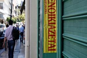 Eνοίκια «φωτιά» για τους φοιτητές: 300-400 ευρώ για διαμερίσματα «τρύπες»! (Video)