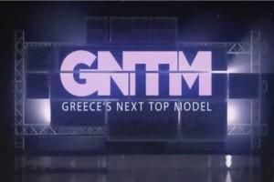 GNTM - Spoiler: Αυτή είναι η παίκτρια που μπαίνει πρώτη στο σπίτι!