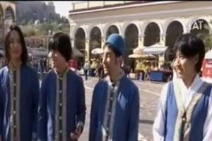 Οι Ιάπωνες Pyramidos στο Μοναστηράκι! (Video)