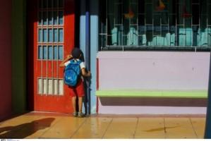 Σχολείο χωρίς κυλικείο γιατί οι μαθητές του δεν έχουν λεφτά!