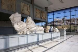 Δωρεάν είσοδος σε αρχαιολογικούς χώρους και μουσεία!