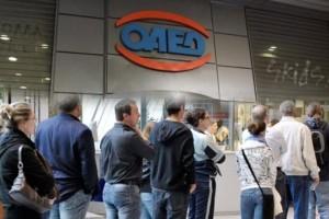 Εποχικό επίδομα ΟΑΕΔ: Πότε ξεκινούν οι αιτήσεις;