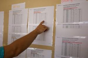 Ξεκινούν σήμερα οι εγγραφές στα ΑΕΙ! Πόσο θα διαρκέσουν;