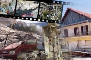 """""""Μετά τον σεισμό στην Αθήνα θα ακολουθήσει..."""": Σοκαριστική προφητεία από τον Άγιο Παΐσιο!"""