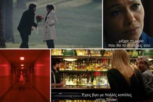 Κοινωνικά δράματα και... τρομακτικές περιπέτειες στις νέες ταινίες της εβδομάδας (26/09-3/10)!