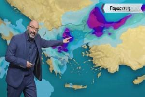 """Σάκης Αρναούτογλου: """"Έρχεται σφοδρή κακοκαιρία και πτώση της θερμοκρασίας""""! (video)"""
