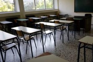 Δεν θα πραγματοποιηθούν μαθήματα στα σχολεία την Παρασκευή 27/9!