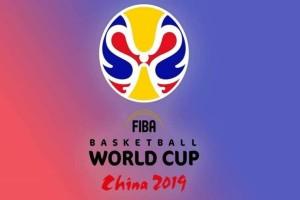 """Μουντομπάσκετ 2019: Αυτές είναι οι ομάδες που """"έκλεισαν"""" εισιτήριο για τους Ολυμπιακούς Αγώνες!"""