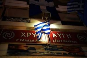 Χρυσή Αυγή: Κλείνουν τα κεντρικά γραφεία της στη Μεσογείων!