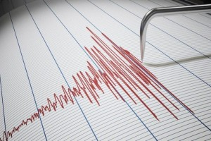 Σεισμός ταρακούνησε την Ζάκυνθο!