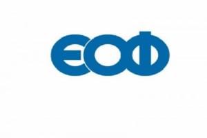 ΕΟΦ: Καμπανάκι με πασίγνωστο φάρμακο! Διακινείται ως συμπλήρωμα διατροφής