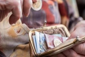 Συντάξεις Νοεμβρίου: Πότε καταβάλλονται τα χρήματα στους συνταξιούχους; Αναλυτικά οι ημερομηνίες!