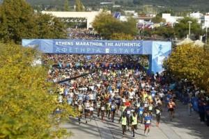 Στις 9 και 10 Νοεμβρίου θα πραγματοποιηθεί ο 37ος Αυθεντικός Μαραθώνιος Αθήνας!