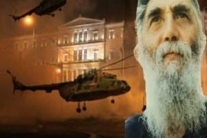 """""""Οι Τούρκοι θα μας χτυπήσουν, αλλά η Ελλάδα..."""": Ανατριχιαστική προφητεία από τον Άγιο Παΐσιο!"""