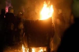 Συναγερμός: Φωτιά στα Άνω Λιόσια! (Video)