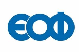 Σοβαρός Κίνδυνος: Ο ΕΟΦ προειδοποιεί για συμπληρώματα διατροφής!